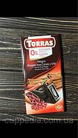 Чёрный шоколад Torras перец чили-корица