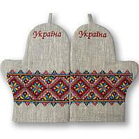 Прихватки-рукавицы (пара)