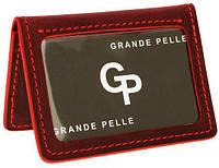 Кожаная обложка на права,тех паспорт, удостоверение Grande Pelle 211161 бордо матовая