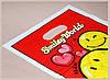 Пакеты полиэтиленовые банан 20 х 25 см / (уп-100шт)