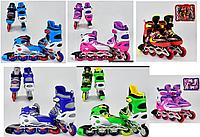 Детские раздвижные ролики 24742-24746 (5 цветов)