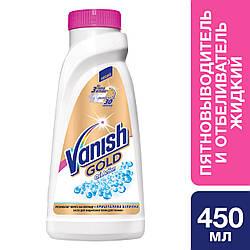 Пятновыводитель жидкий для тканей Vanish Gold Oxi Action Кристальная белизна, 450 мл