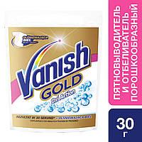 Пятновыводитель и отбеливатель порошкообразный для тканей Vanish Gold Oxi Action Кристальная белизна 30 г
