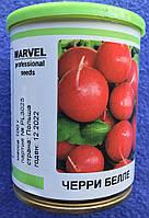 Семена редиса сорт Черри Белли 100 грм в банке