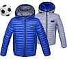 Демисезонная детская курточка для мальчика двухстороннняя