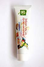 Зубна паста з екстрактом квітів календули, 100 мл