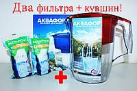 Фильтры для воды Аквафор + Кувшин ОКЕАН