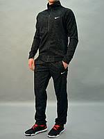 Черный мужской спортивный костюм Nike (Найк) из трикотажа | Турция, Двухнитка, Размеры:46-54