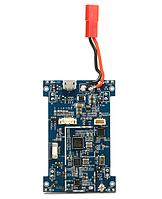 Модуль приемника 2,4 Ггц Hubsan H502