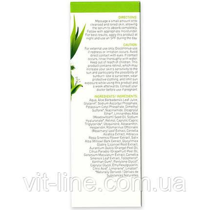 InstaNatural, Retinol Serum, With Vitamin C + Hyaluronic ACid, сыворотка с ретинолом (30 ml), фото 2