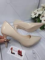Туфлі жіночі класичні бежеві 37 розмір, фото 1