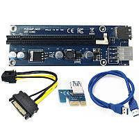 Райзер PCI Express + кабель SATA 15pin на 6pin + 60 см USB 3.0