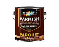 Лак уретановый KOMPOZIT PARQUETT VARNISH паркетный полуматовый 2.5л