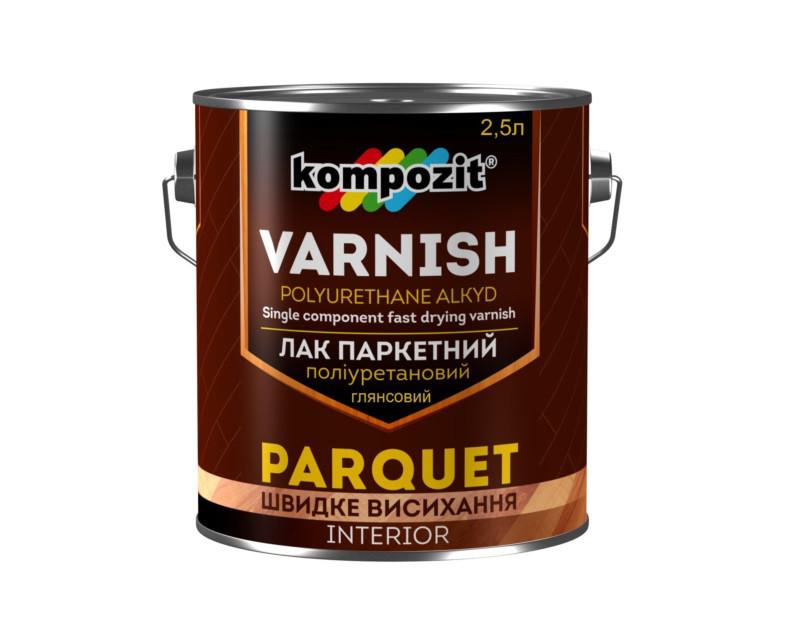 Лак уретановый KOMPOZIT PARQUETT VARNISH паркетный глянцевый 2,5л