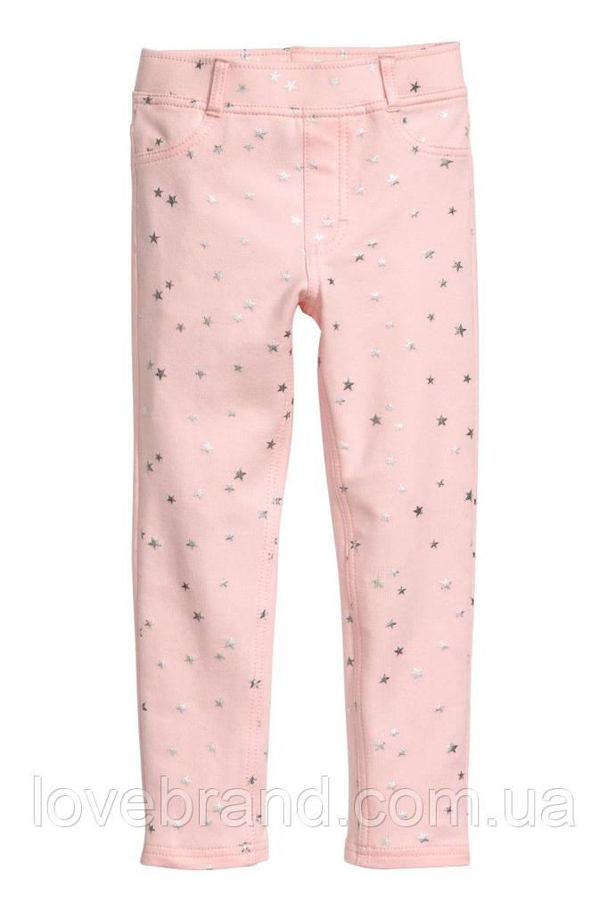 Леггинсы для девочки H&M в розовом цвете со звездами