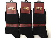 Носки мужские  тонкая шерсть Karsel, фото 1