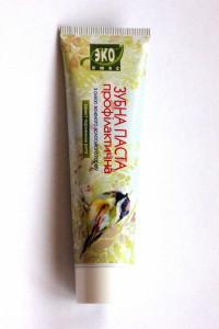 Зубная паста с маслом зеленого грецкого ореха, 100 мл