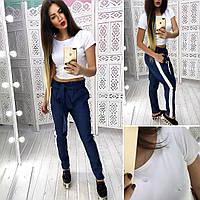 Высокие женские джинсы с лампасами