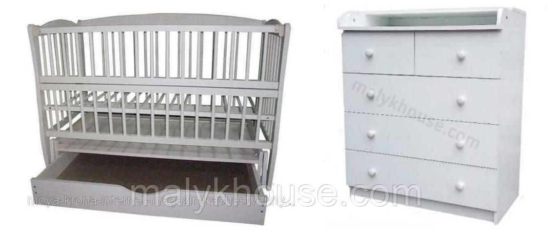 Ліжечко дитяче Еліт + Пеленальний комод на 5 ящиків Колір біле дерево, ваніль