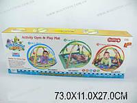 Детский коврик с погремушками (68002)