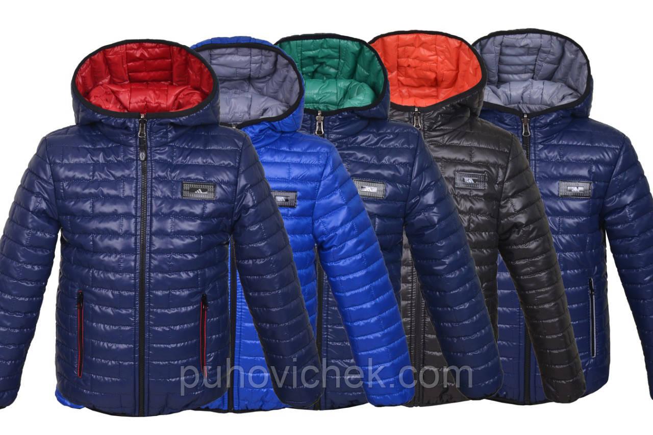 Куртки для мальчиков весна осень от производителя