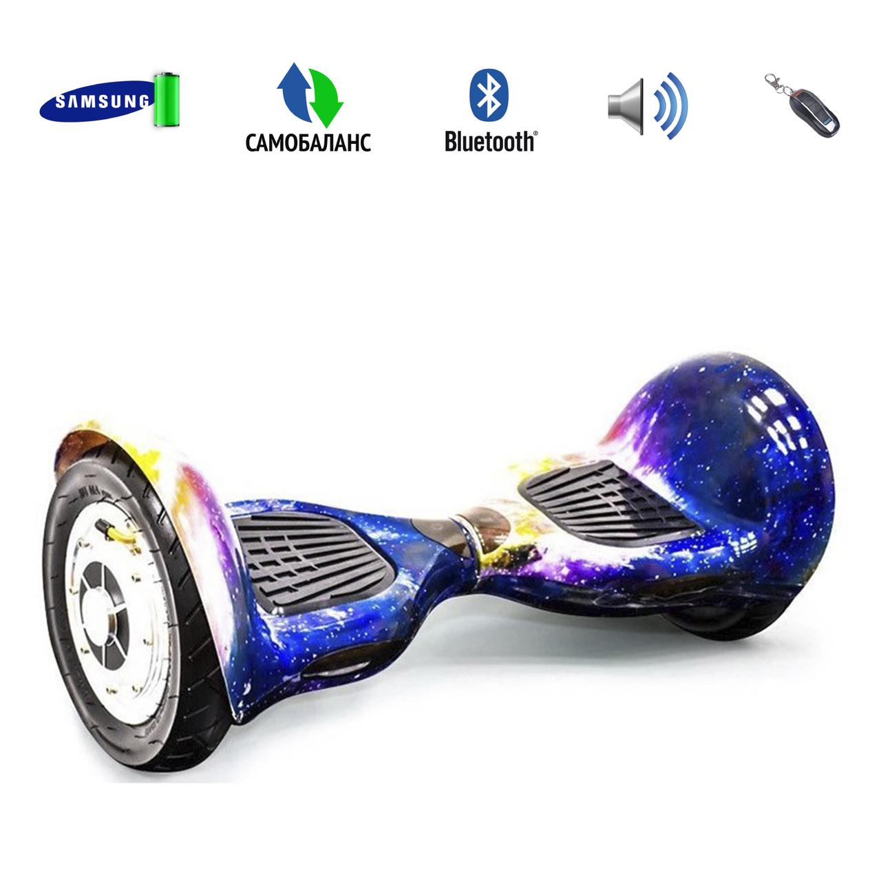 "Гироборд Smart Balance Wheel 10"" Bluetooth SD (АКБ Samsung) Оригинал"