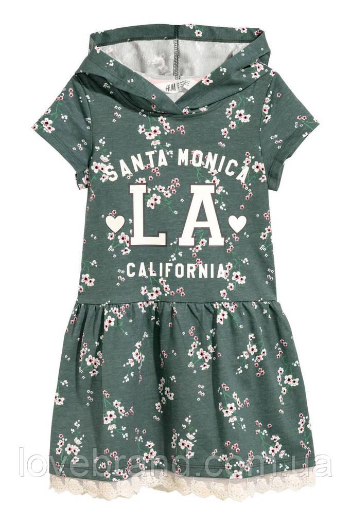 Платье с капюшоном H&M  для девочки в оливковом цвете