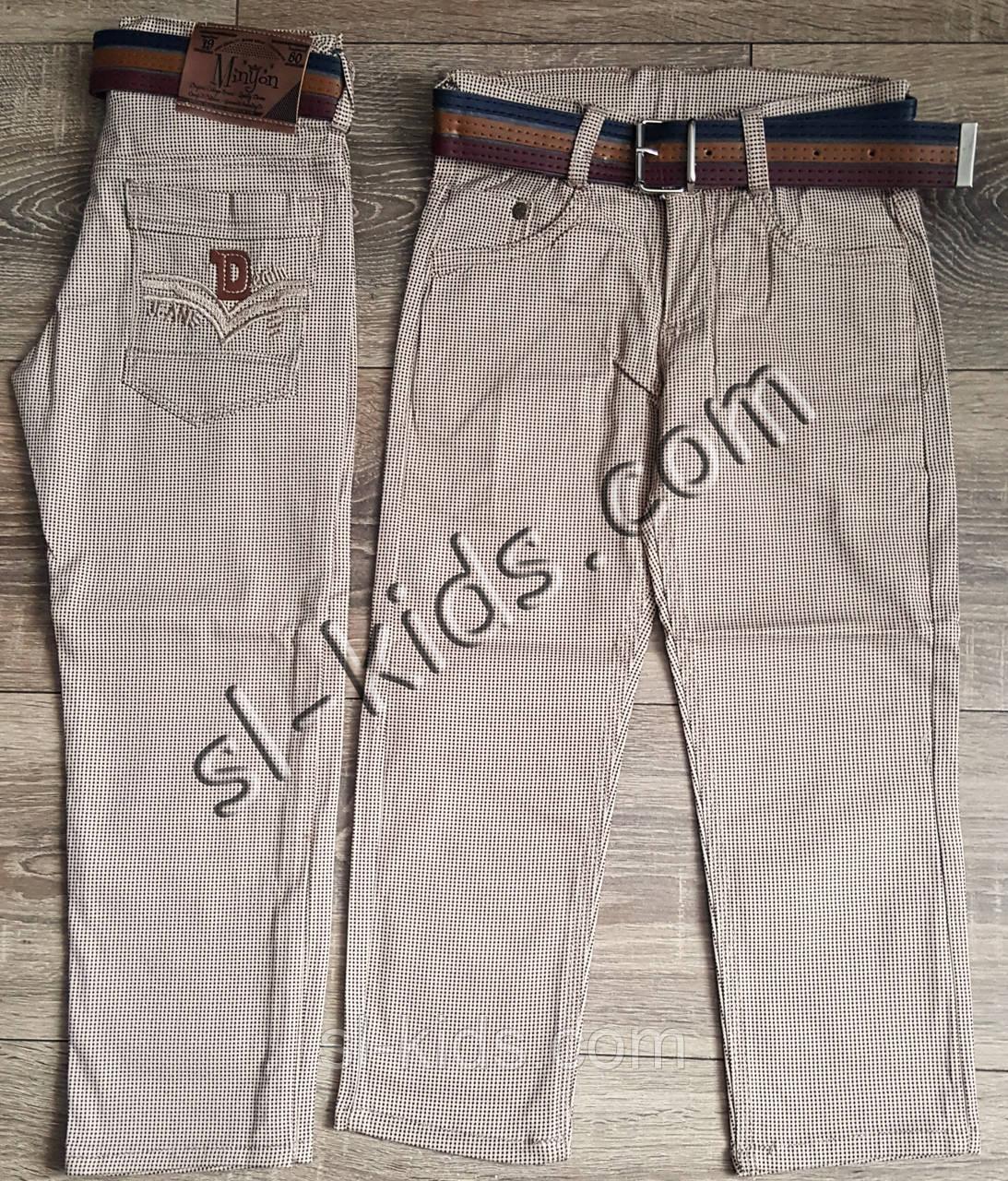Яркие штаны,джинсы для мальчика 3-7 лет(ромбик бежевые) розн пр.Турция