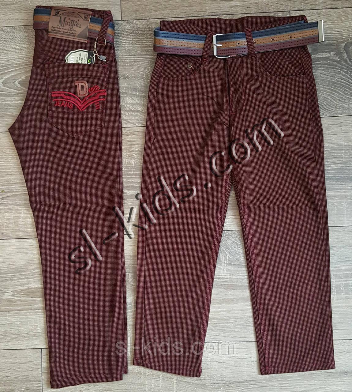 Яскраві штани,джинси для хлопчика 3-7 років(ромб бордові) опт пр. Туреччина