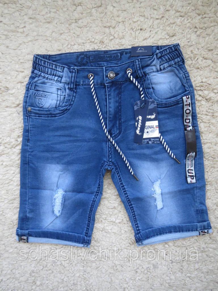 Детские джинсовые бриджи, шорты для мальчиков и девочек, размер 134-164, фирма Goloxy