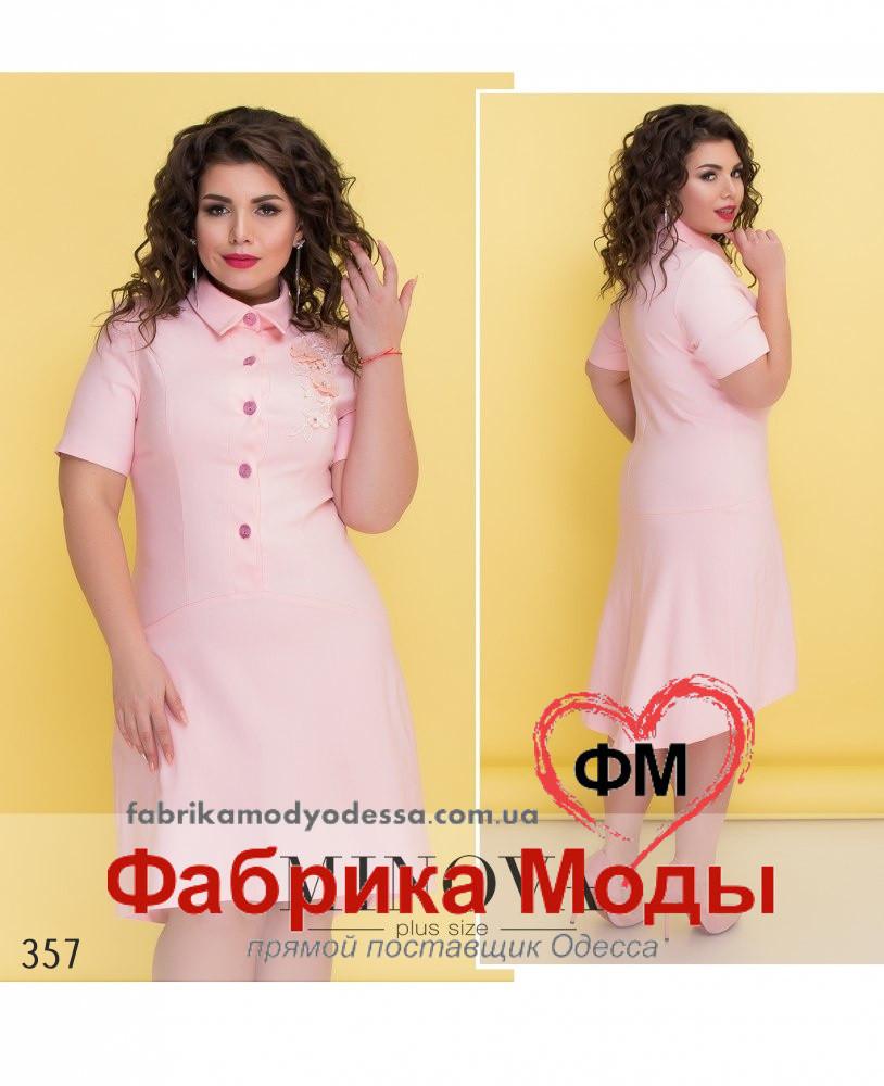 61b28a8ff0b Элегантное летнее платье с коротким рукавом и удлиненным подолом ТМ Minova  Украина Россия СНГ р.52-62