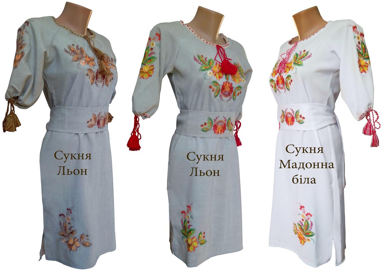 Коротка підліткова вишита сукня із льону «Петриківський розпис»