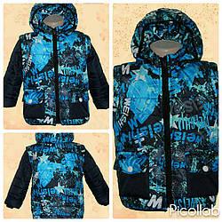 Детская весенне-осеняя куртка-жилетка(рукава отстегиваются)