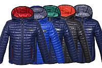 Стильные куртки весна-осень для мальчика двухторонние, фото 1