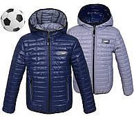 Куртка для мальчика двухсторонняя новинка