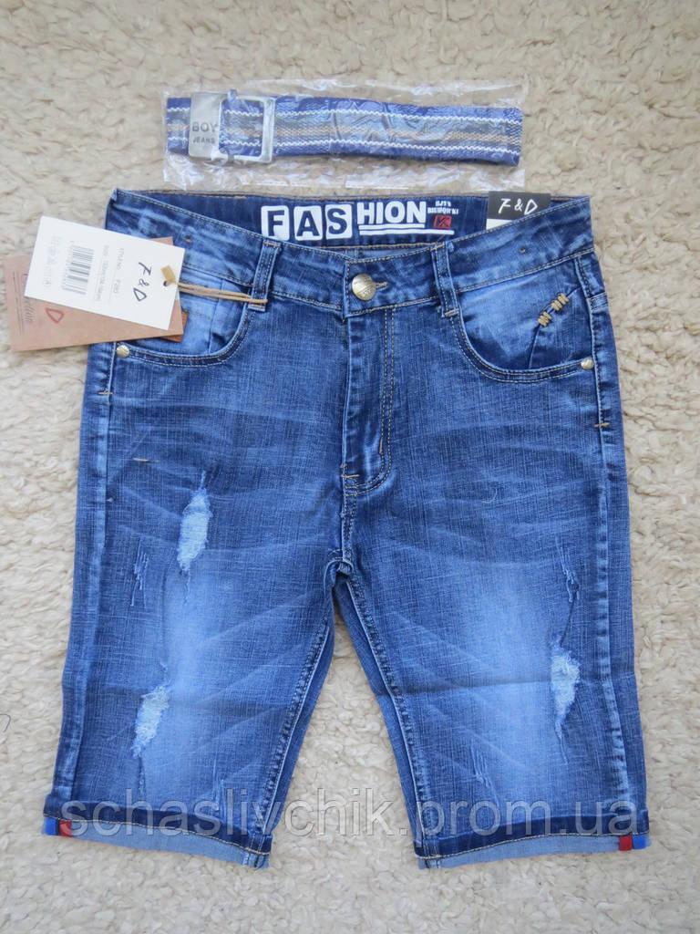 Детские джинсовые бриджи, шорты для мальчиков и девочек, размер 134-164, фирма F&D