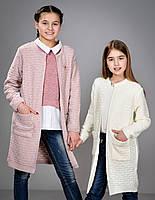 Детский вязаный кардиган для девочки с брошкой