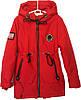 """Куртка подростковая демисезонная """"TAILANG"""" #HL-0865 для девочек. 9-10-11-12-13 лет. Красная. Оптом."""