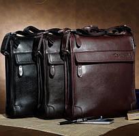 Мужские сумки оптом
