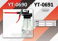 Масленка рычажная V= 350мл, YATO YT-0691