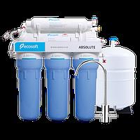 Фильтр для воды обратный осмос с минерализатором Ecosoft Absolute MO5-50MECO