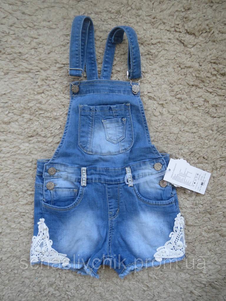 Комбинезон шорты , Детские джинсовые бриджи, шорты для мальчиков и девочек, размер 8-18, фирма S&D