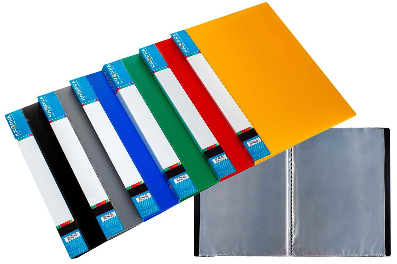 Папка пластикова Knopka з 80 файлами, асорті