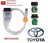 Toyota \ Lexus диагностический сканер mini Vci Techstream  V12.20.024