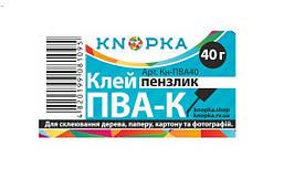 Клей ПВА-К Knopka, 40 г, пензлик, Кн-ПВА40