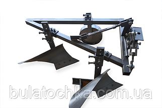 Плуг двухкорпусный для минитрактора (мототрактора) , фото 3