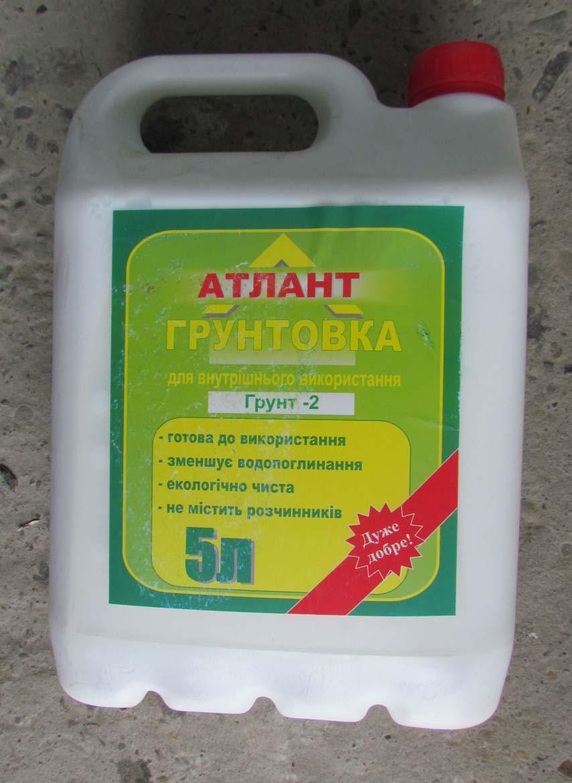 Атлант-грунт-2 для внутр. поверхонь з помірним водопоглин,  5л