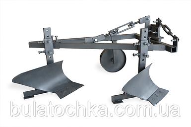 Плуг двухкорпусный для минитрактора (мототрактора)