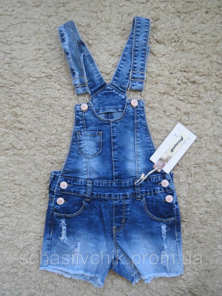 Комбинезон шорты , Детские джинсовые бриджи, шорты для мальчиков и девочек, размер 116-146, фирма Goloxy