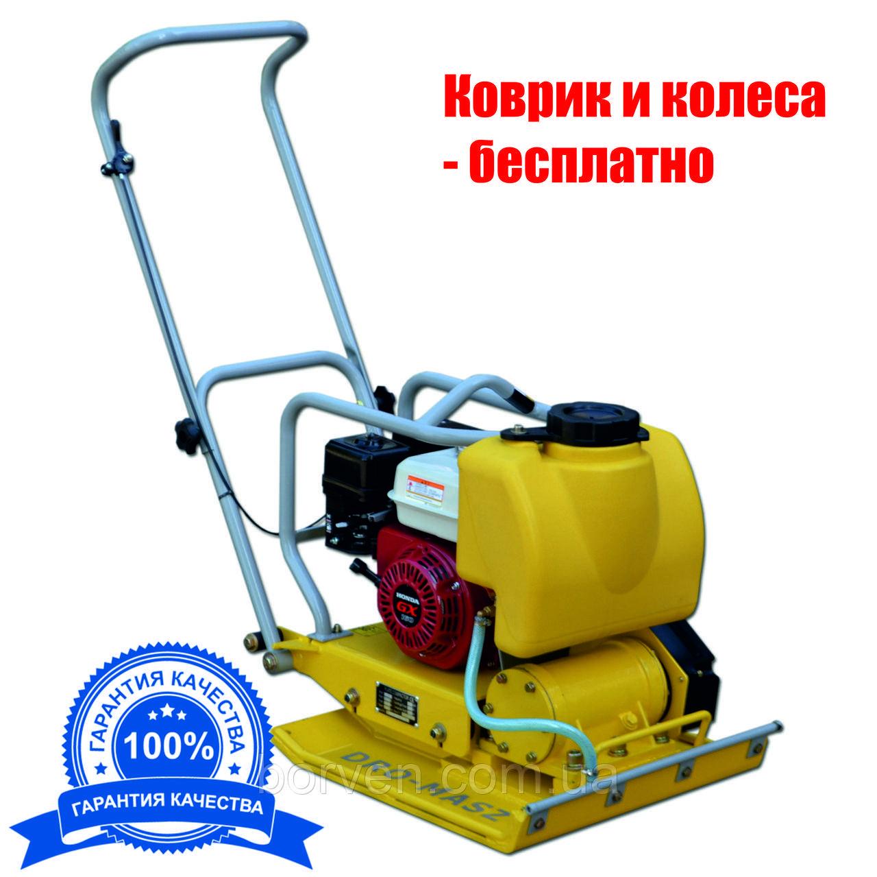 Виброплита Dro Masz DRB-120D, 120 kg, HONDA GX160, Р